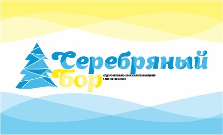 Информационное письмо Управления Роспотребнадзора по Тюмеснкой области